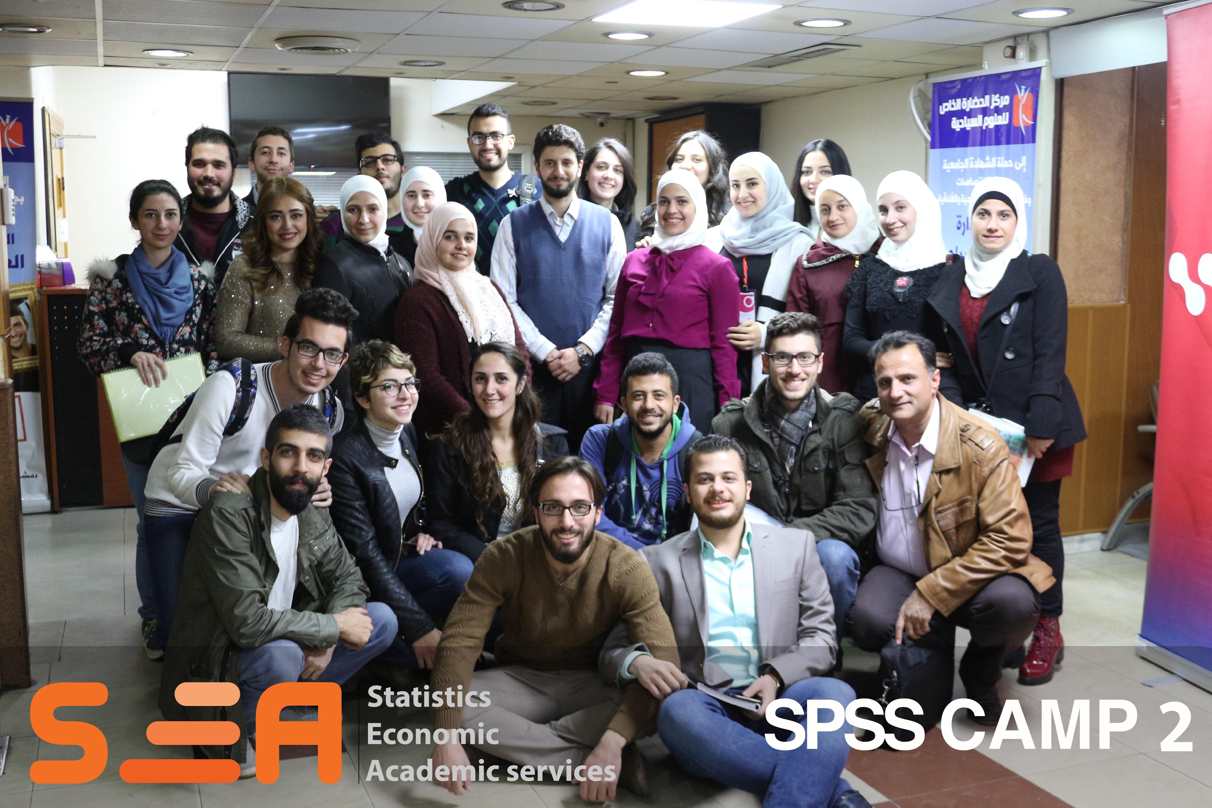 مخيم تحليل البيانات الثاني – SPSS CAMP 2