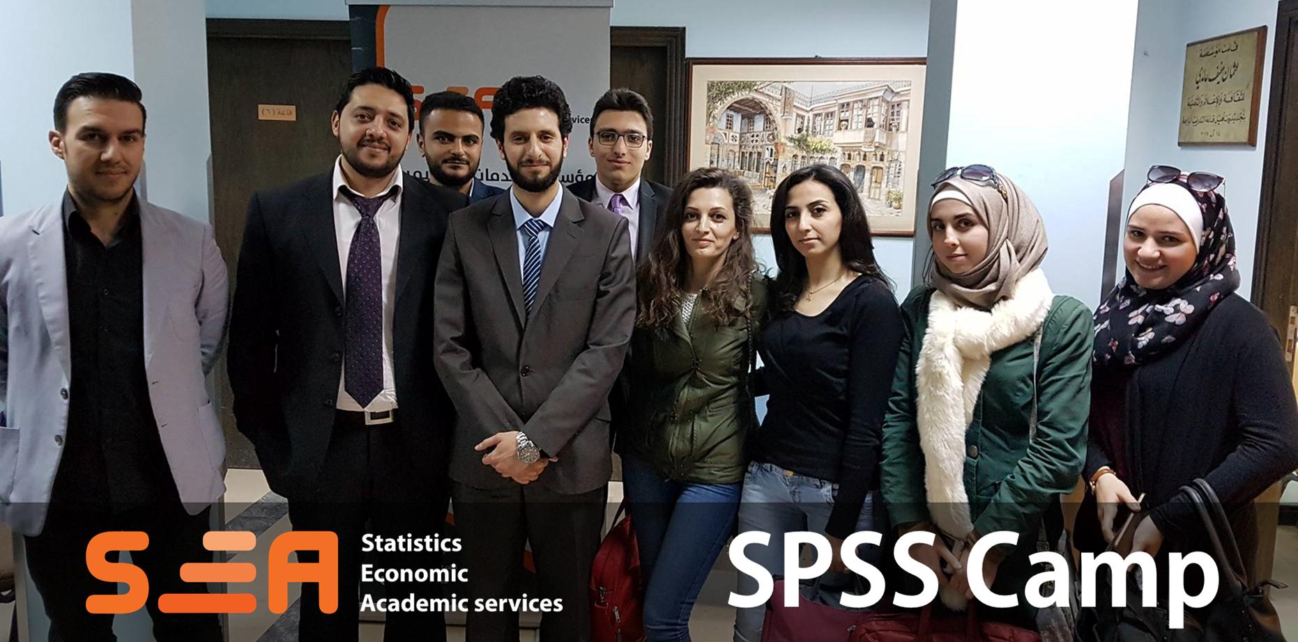 """دورة التحليل الإحصائي """"مخيم SPSS"""""""