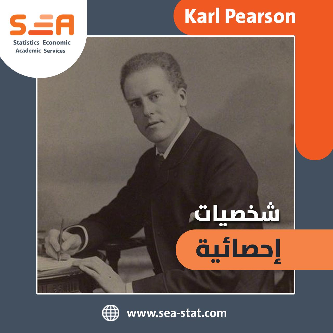 أسس أول قسم للإحصاء في العالم