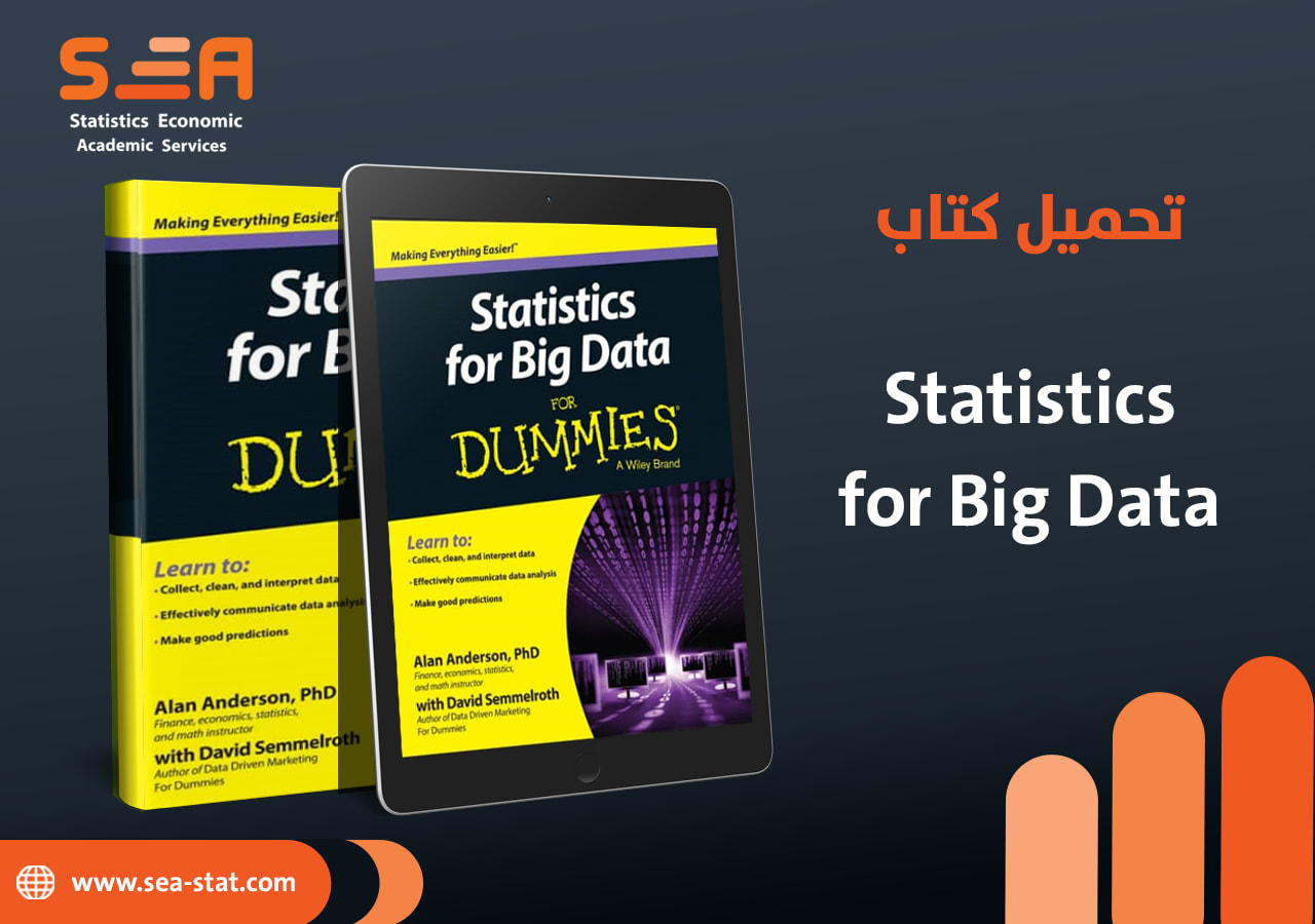 تحميل كتاب Statistics for Big Data