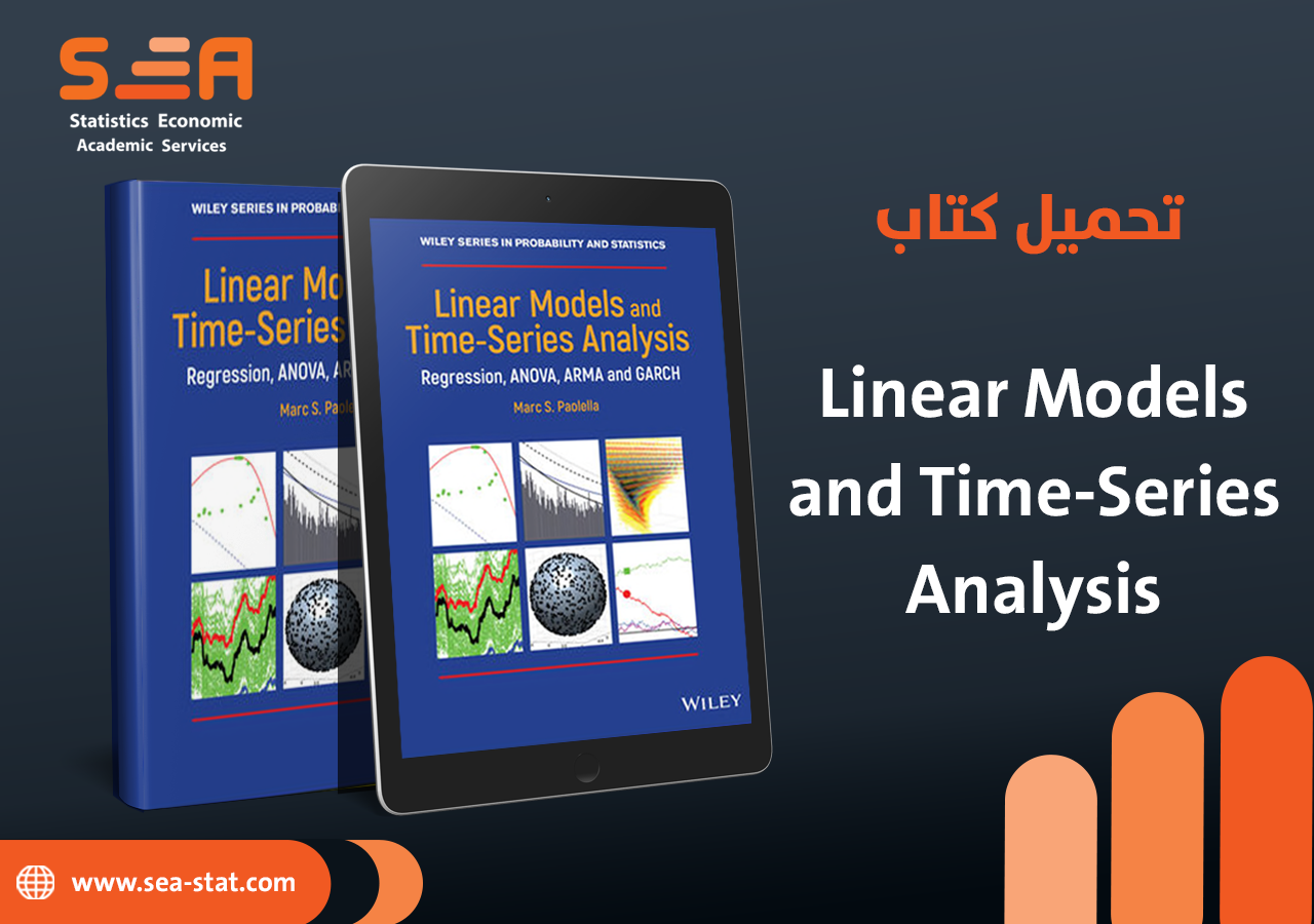 تحميل كتاب linear models and time-series analysis